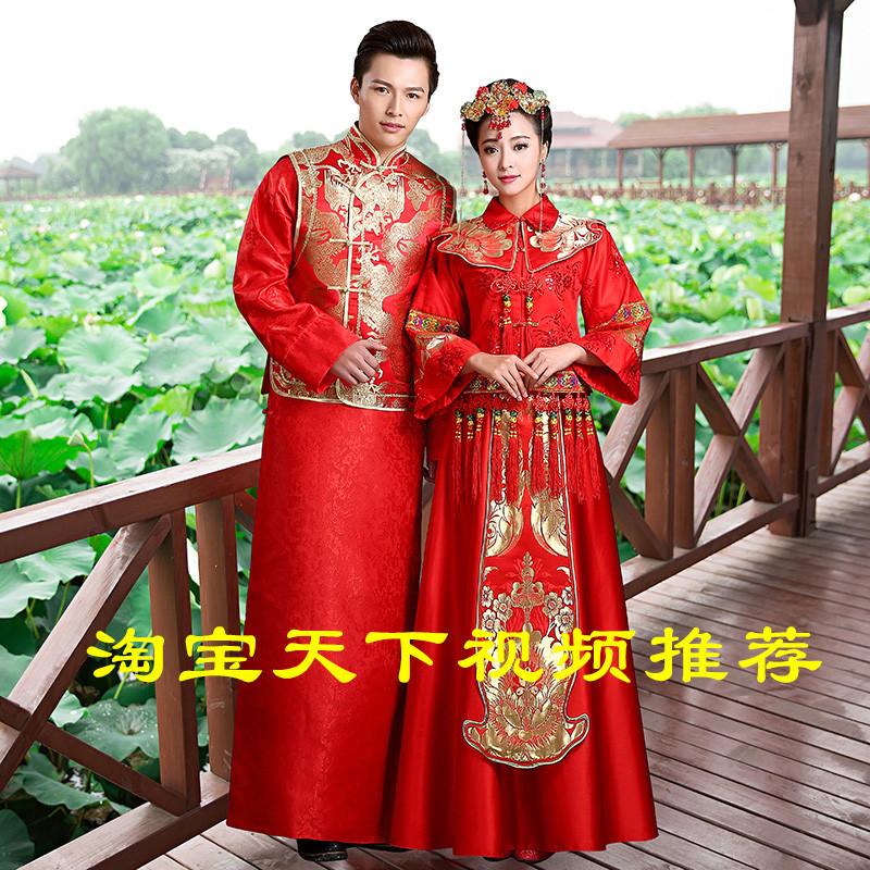 2017新款秀禾服新郎新娘中式婚服婚纱古代古装男女婚礼服敬酒服装