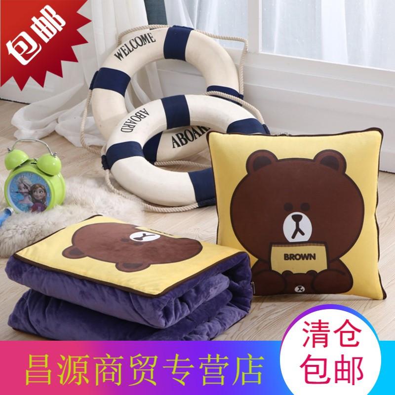 冬季保暖抱枕两用被子卡通可爱汽车车内可折叠靠背学生午睡枕趴枕