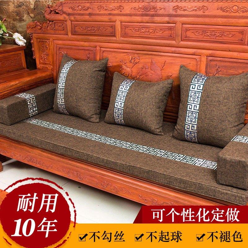 红木沙发坐垫新中式家具布艺五件套高密度海绵实木罗汉床垫中国风图片