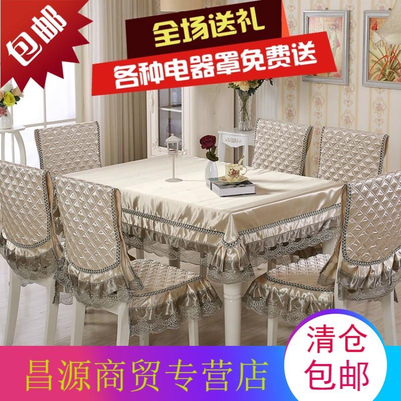 餐桌布椅垫餐椅套套装简约中式桌椅套装坐垫板凳套子家用椅子套罩图片