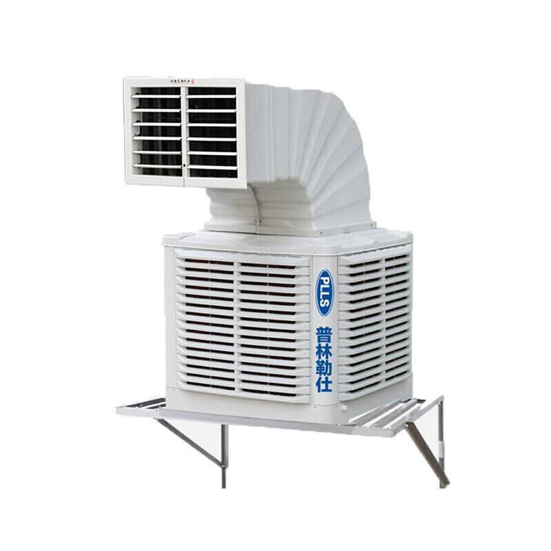 空调风扇制冷