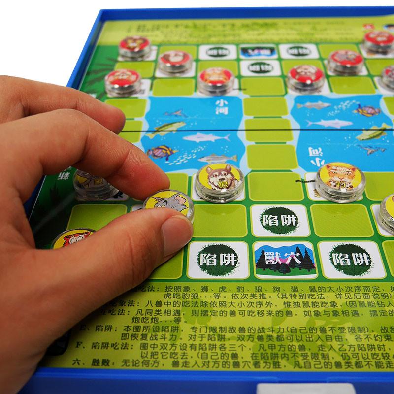 斗兽棋儿童小学生2人益智玩具磁性棋盘成号动物棋
