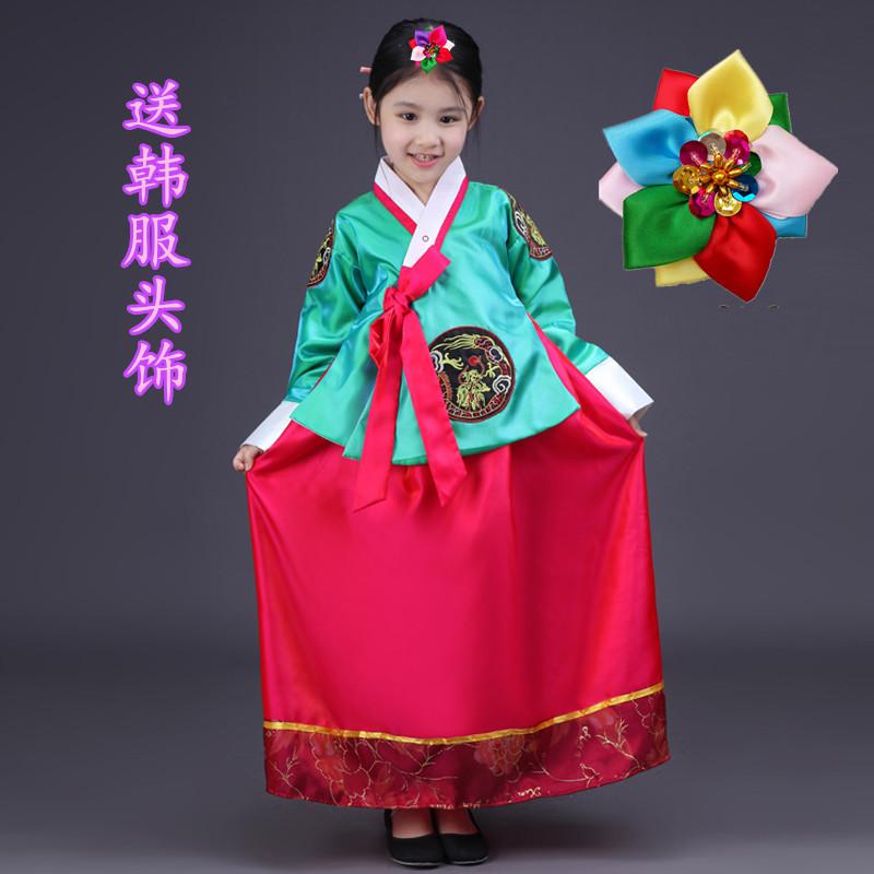 秋季儿童韩服朝鲜族新娘服男女宝宝韩国韩服舞蹈表演唱服装送头饰