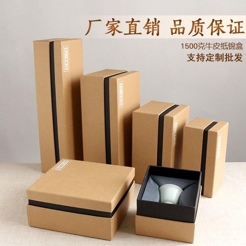 精品陶瓷器牛皮纸盒子茶杯子包装盒批发茶具礼品盒锦盒正方形定制h