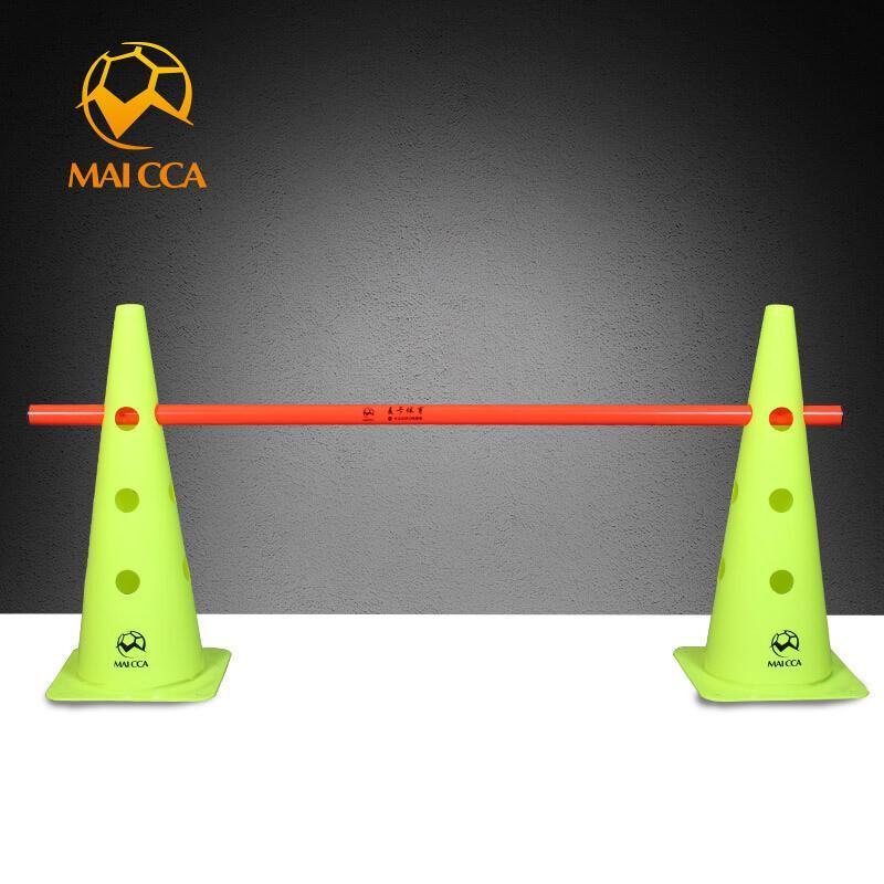 户外48cm足球标志桶锥筒路标路障训练锥障碍物足球训练跨栏架器材