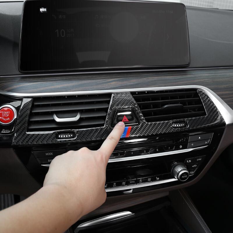 适用于18款宝马新5系碳纤维纹路内饰改装530li528li中控面板亮片