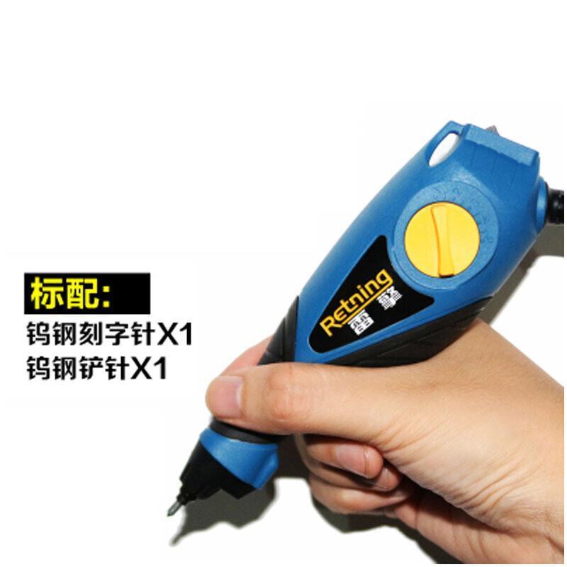 小型电动刻字笔刻字机标记笔雕刻笔金属电刻笔雕刻机刻刀电刻笔kh