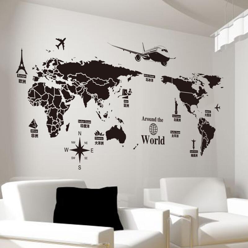 墙贴纸创意世界地图办公室文化教室布置宿舍寝室装饰墙壁贴画