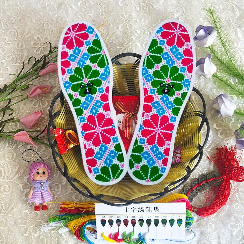 鞋垫半成品十字绣网格彩色图案加厚款男女通用冬季保暖鞋垫