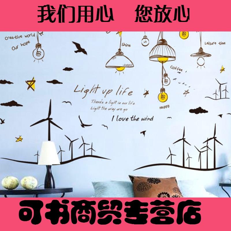 北欧风ins简约个性创意墙贴纸宿舍卧室装饰品欧式背景墙海报自粘图片