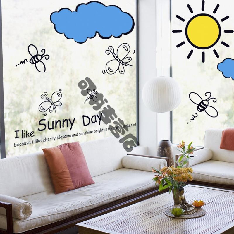 墙贴纸儿童房间卧室墙面装饰幼儿园教室布置玻璃卡通贴画阳光明媚