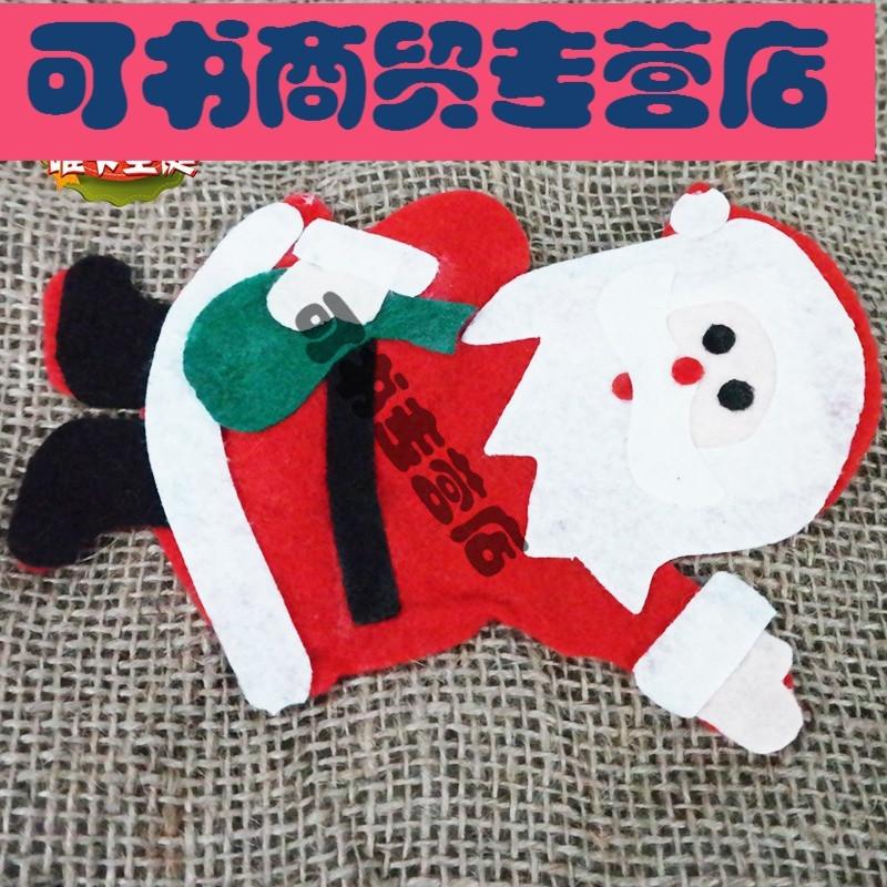 可书圣诞节装饰糖果袋老人雪人礼品袋圣诞礼物袋儿童麻布礼物袋子