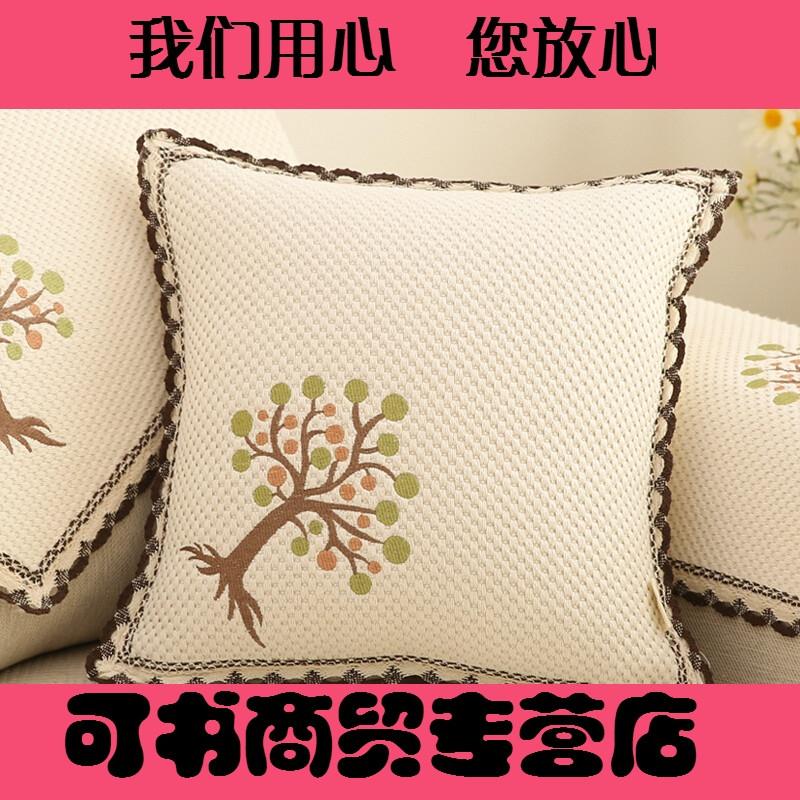 棉线编织沙发抱枕靠垫腰枕汽车靠垫绣花抱枕y