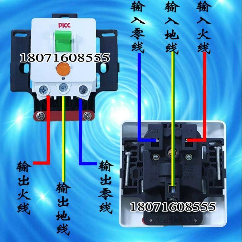 浩仪暗装86型乐帅漏电保护开关32a 40a2匹3p空调热水器保护器220v空开