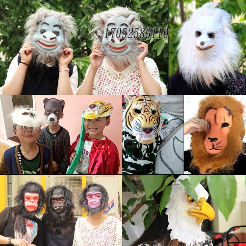 万圣节儿童动物头饰猴子猩猩兔子老虎狮子大灰狼装扮道具面具