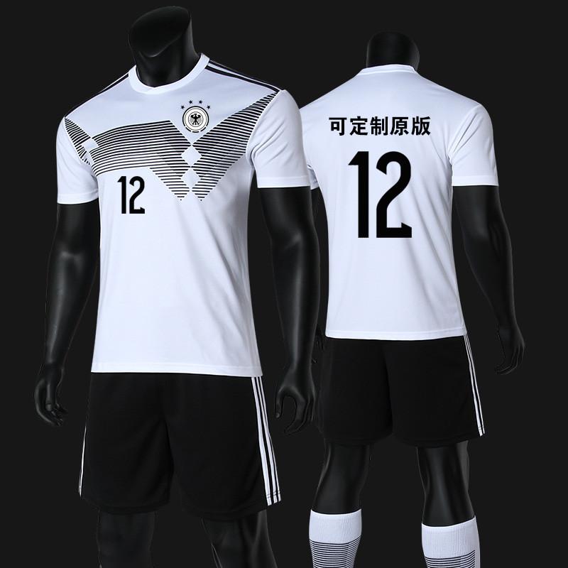 2018年世界杯各国队服-德国队球衣