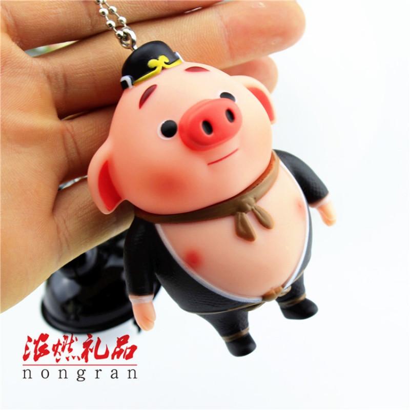 qmnz新款可爱卡通小猪钥匙链韩国情侣钥匙扣女士男款汽车钥匙圈铃铛