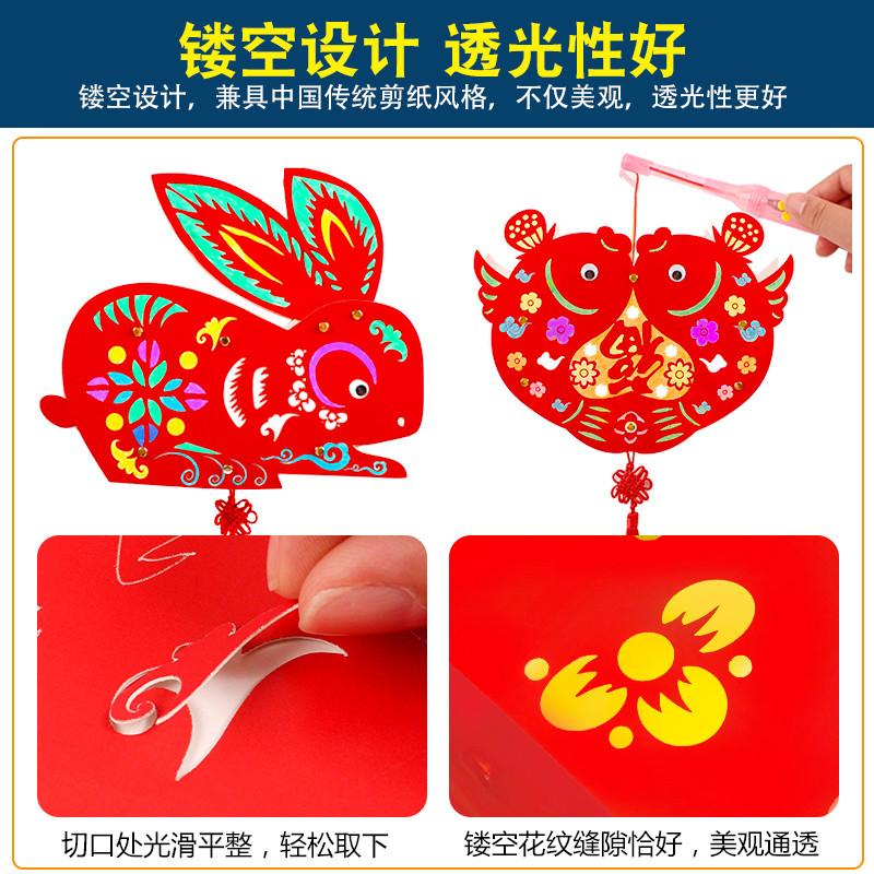 新年灯笼diy儿童手工制作材料包节日装饰卡通涂色纸灯笼