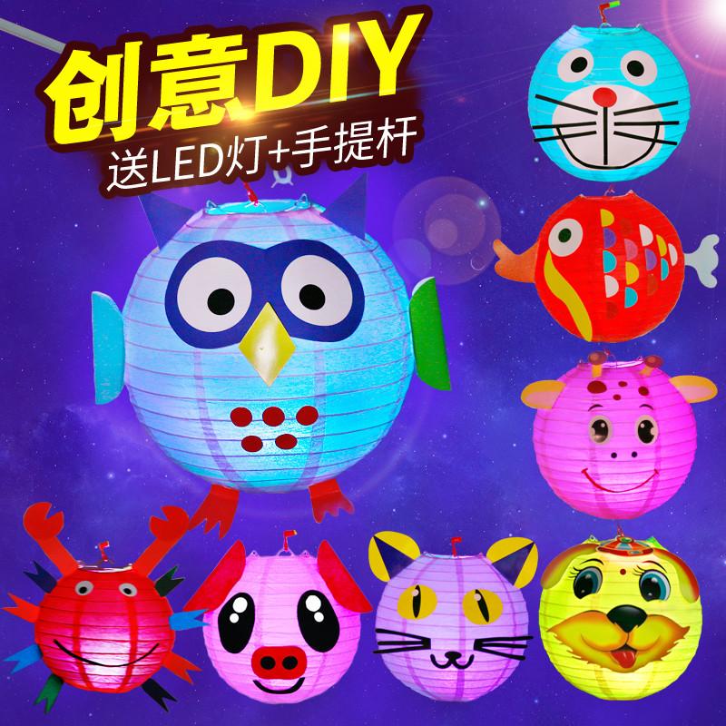 幼儿园儿童手工灯笼制作diy材料包新年小孩创意自制手提玩具花灯