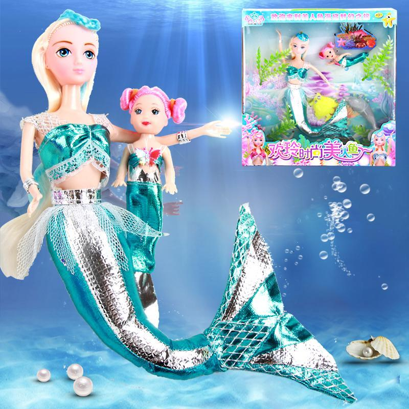 美人鱼公主礼盒套装洋娃娃娃娃儿童益智生日礼品女孩玩具