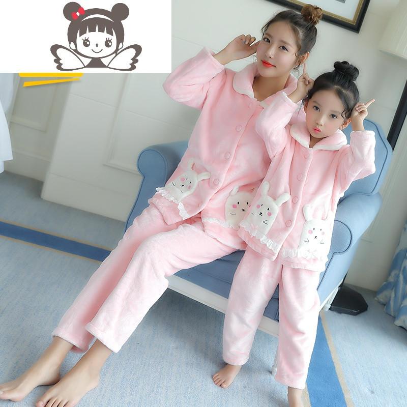 小女孩女童珊瑚绒冬天睡衣套装可爱公主秋冬母女亲子装儿童家居服