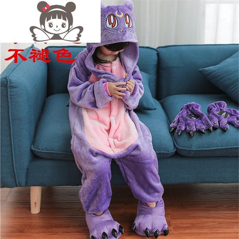 秋冬法兰绒卡通动物紫猫咪儿童连体睡衣男女童休闲家居衣服加厚