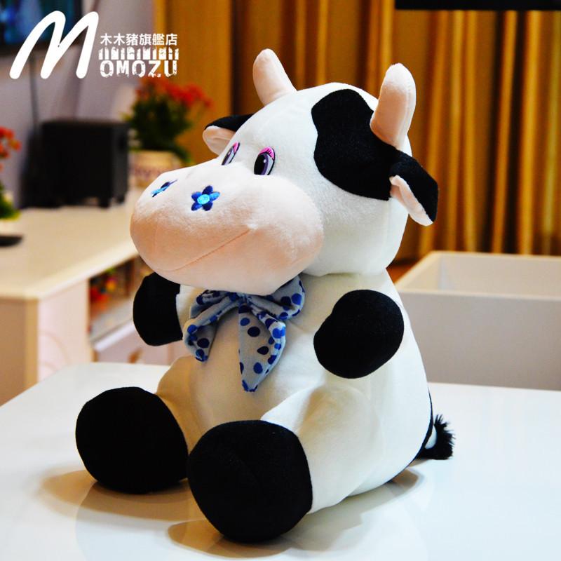 创意奶牛公仔可爱布娃娃玩偶抱枕毛绒玩具儿童圣诞节礼物生日安抚
