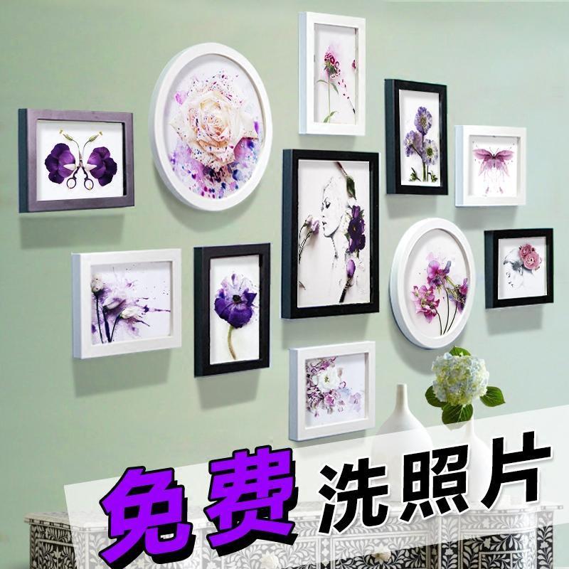 定制欧式实木照片墙相片墙创意相框挂墙组合制作卧室客厅装饰悬挂