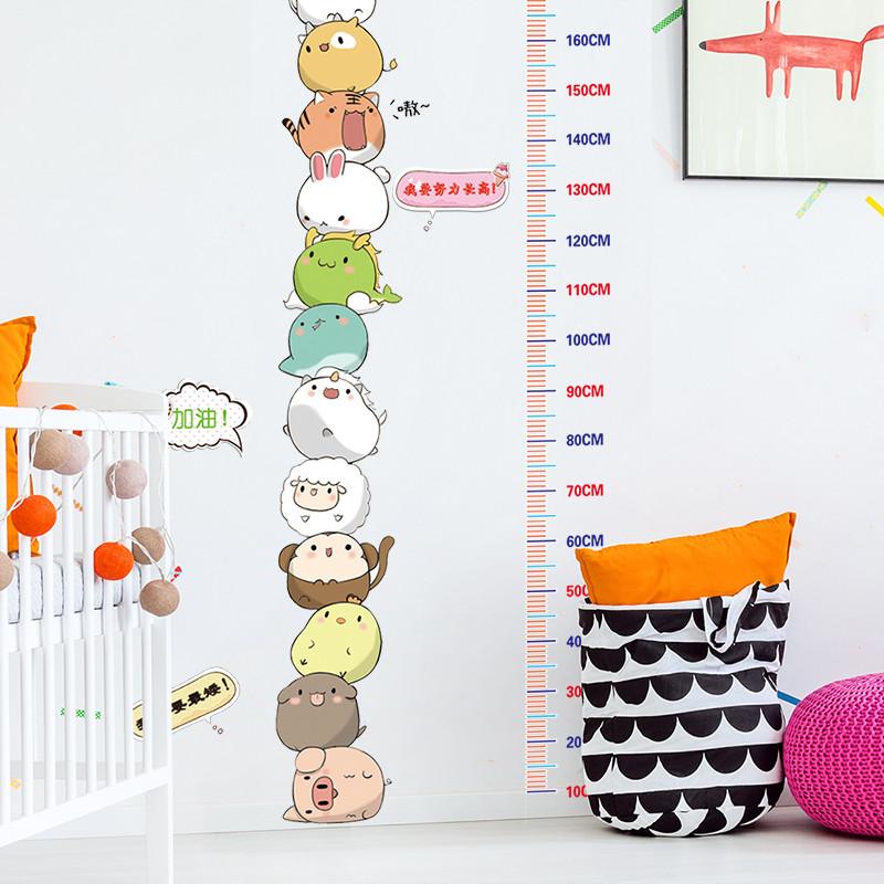 卡通叠叠乐动物身高贴儿童房装饰宝宝量身高墙贴壁纸墙纸自粘贴画