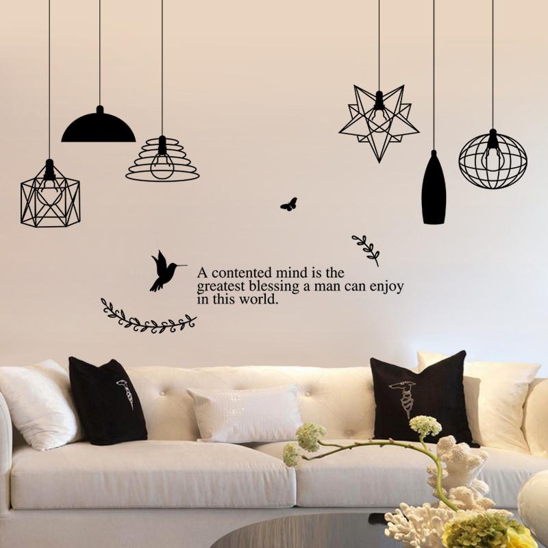 可移除墙贴特大客厅沙发背景墙装饰贴画现代简约创意贴纸