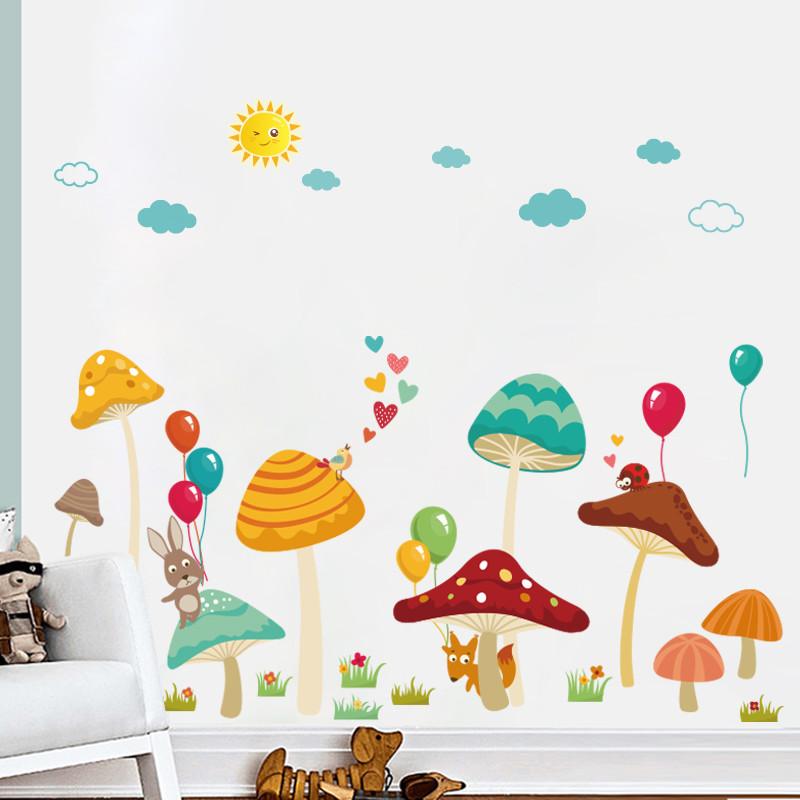 可爱五彩蘑菇儿童房卧室装饰品墙纸贴画幼儿园教室布置卡通墙贴纸
