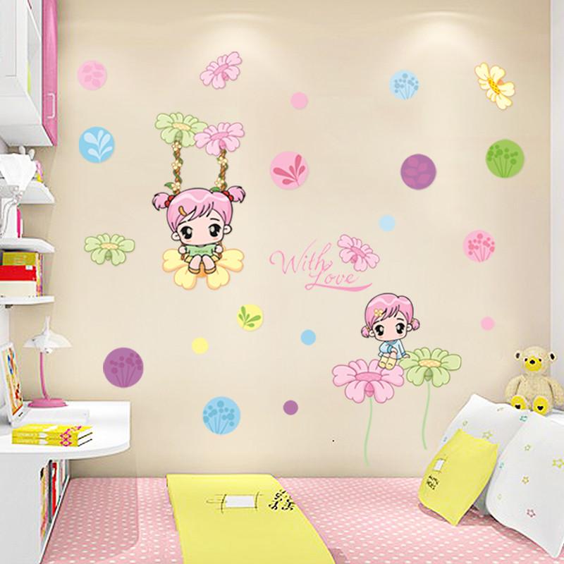 墙贴纸墙壁贴画 宿舍寝室墙纸自粘壁贴女孩房间卧室温馨可爱贴纸