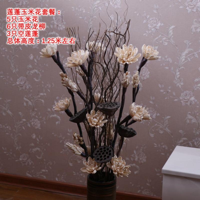 配套莲蓬花干花干枝装饰品欧式现代插花摆设装饰点缀不含花瓶