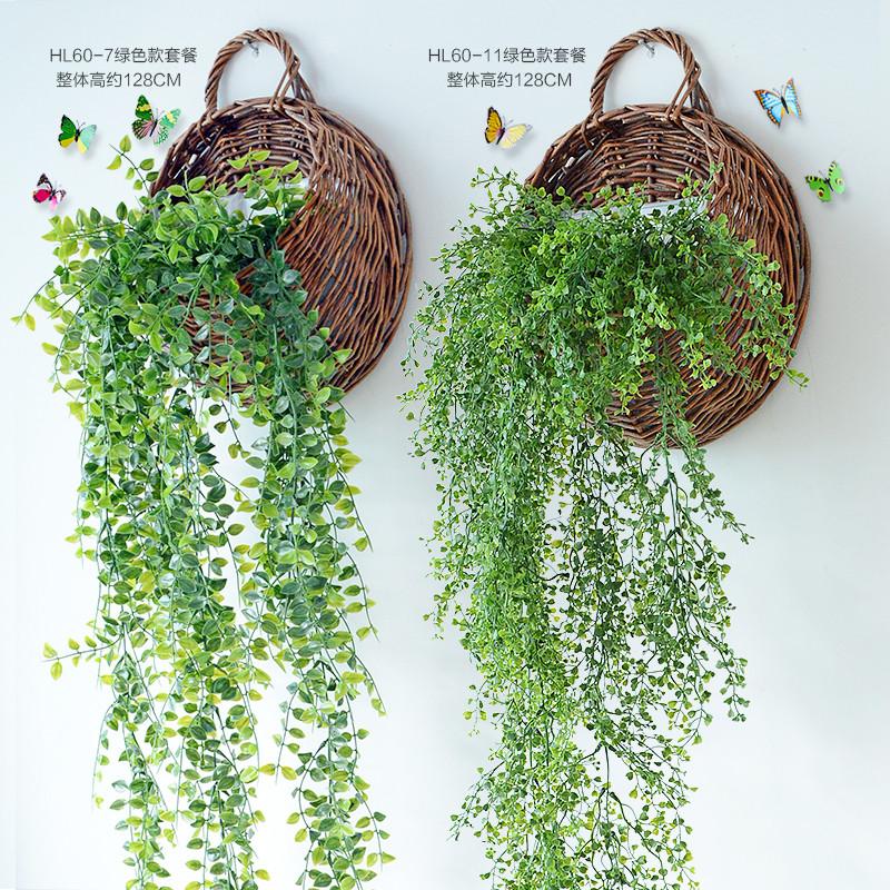 立体仿真植物柳编吊篮花篮墙面壁饰壁挂饰创意客厅卧室墙上装饰品
