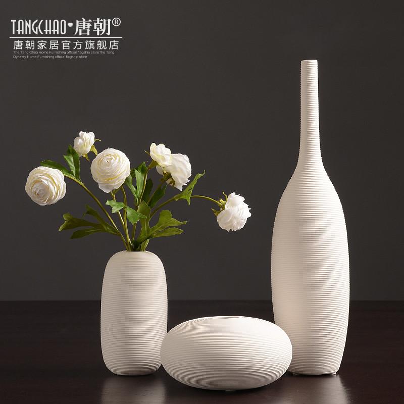 北欧白色陶瓷花瓶摆件现代简约欧式插花干花花器客厅家居软装饰品
