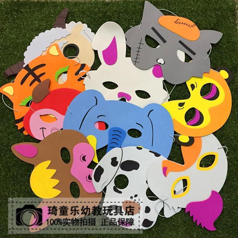 圣诞eva儿童卡通动物面具幼儿园角材料游戏童话表演动物头饰