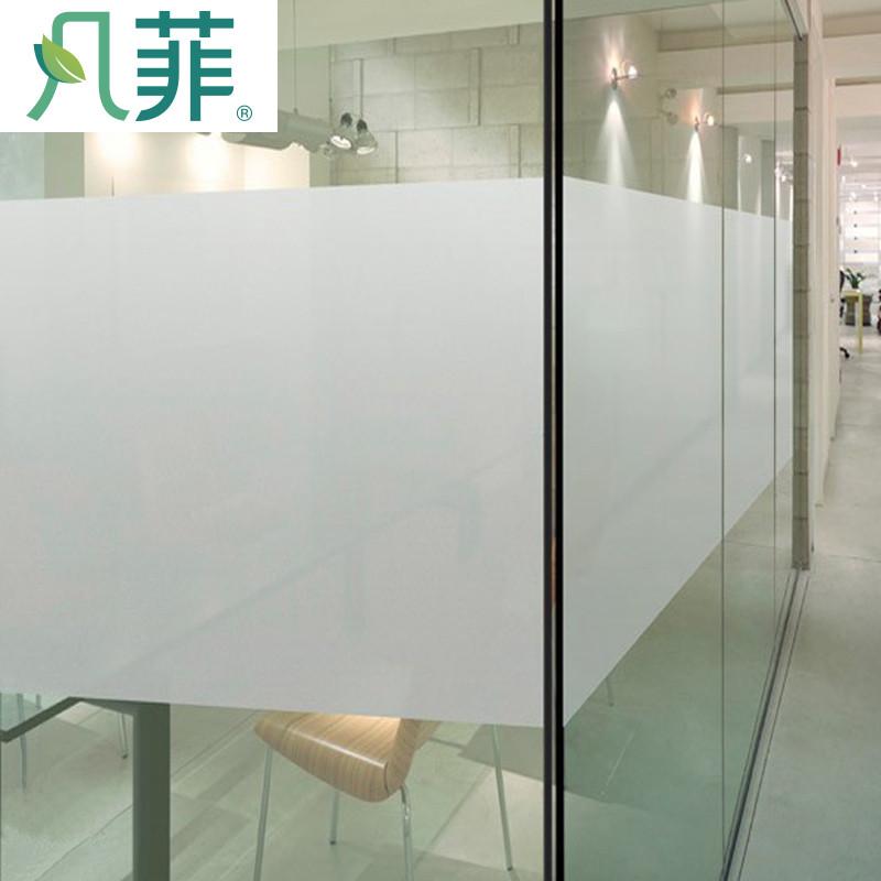 免胶静电玻璃贴纸卫生间浴室透光不透明磨砂窗户贴膜办公室防走光