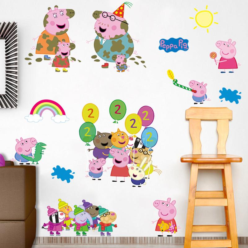 卡通墙贴可移除宝宝儿童房自行车卧室装饰画防水玻璃贴纸