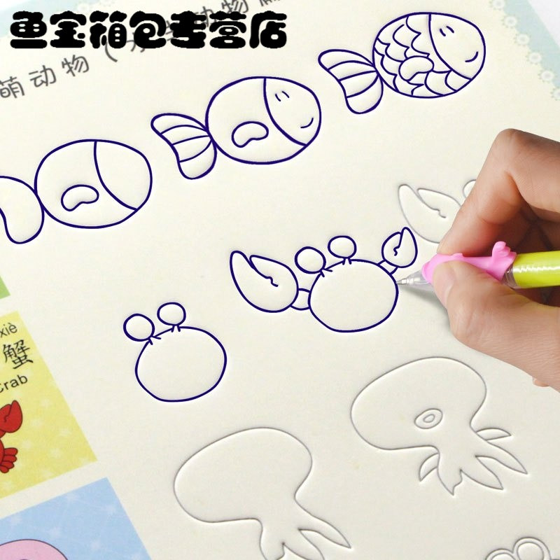 画画本涂色本宝宝绘画书初学者凹槽练字帖当季新品可爱卡通小动物画画