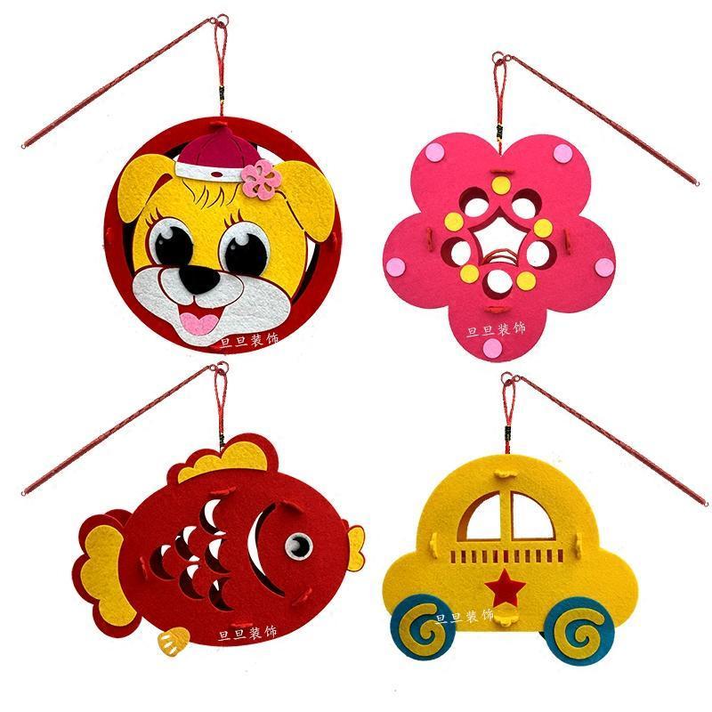 儿童手工制作卡通手提灯笼diy花灯贴画材料包幼儿园装饰玩具礼物