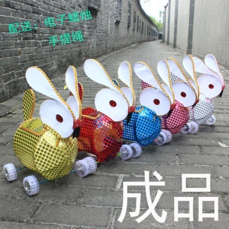纯手工制作拉线拖拉元旦节兔灯 儿童滚动元宵花灯 布艺兔子灯笼