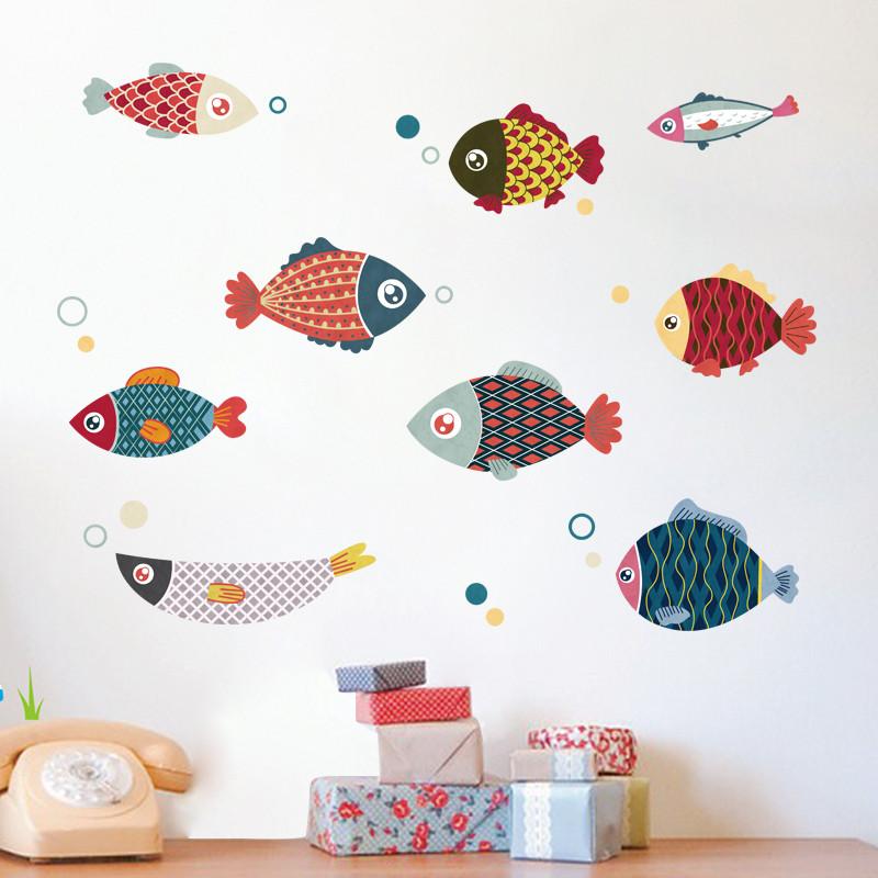 卡通幼儿园文艺彩色小鱼随心贴画可爱儿童房卧室自粘壁纸墙贴纸