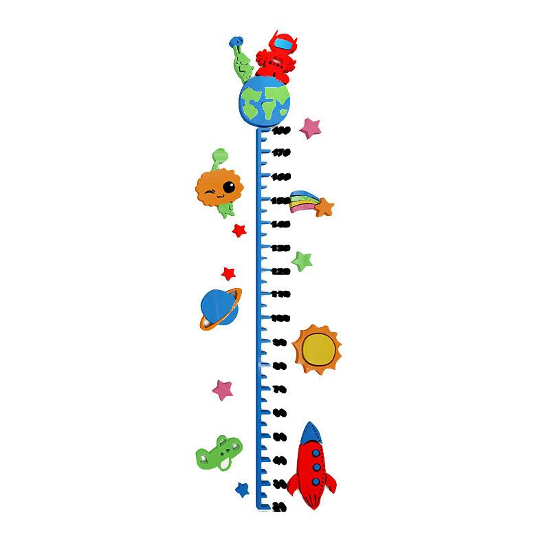 星空儿童房间身高贴装饰卡通测量宝宝身高墙贴画3d立体墙贴纸自粘