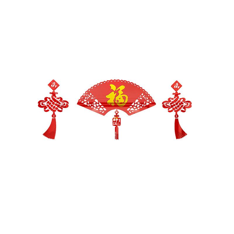 新年装饰创意扇子福字3d立体墙贴画客厅背景墙贴喜庆中式墙上贴画图片