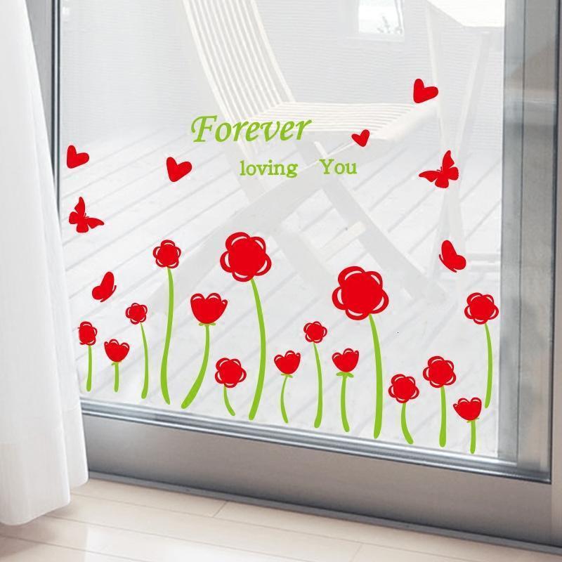 美丽花草母婴幼儿园店铺装饰橱窗布置阳台玻璃门贴纸