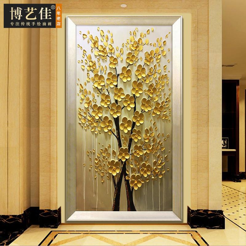 玄关装饰画发财树油画手绘现代简约走廊过道挂画定制欧式3d招财树