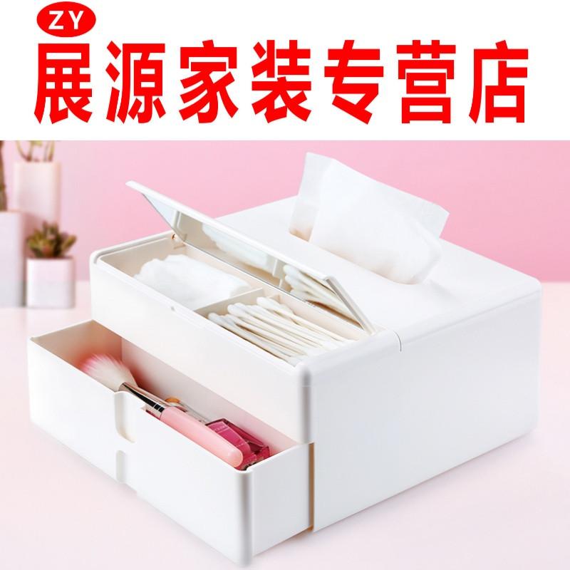 纸盒子手工制作床