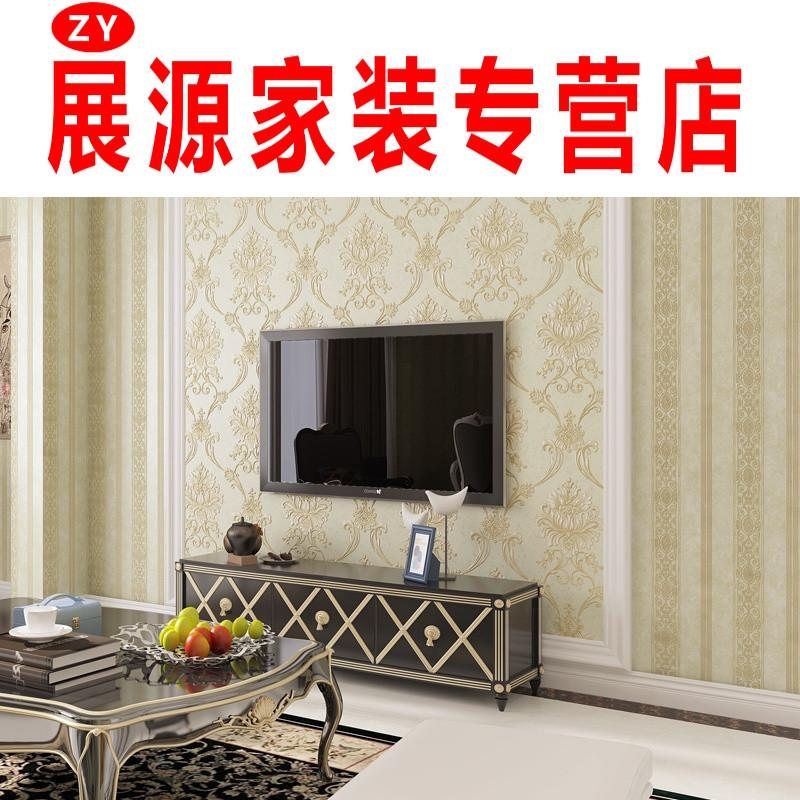 竹纤维 欧式大花墙纸ab款客厅卧室大气无纺布壁纸电视背景墙