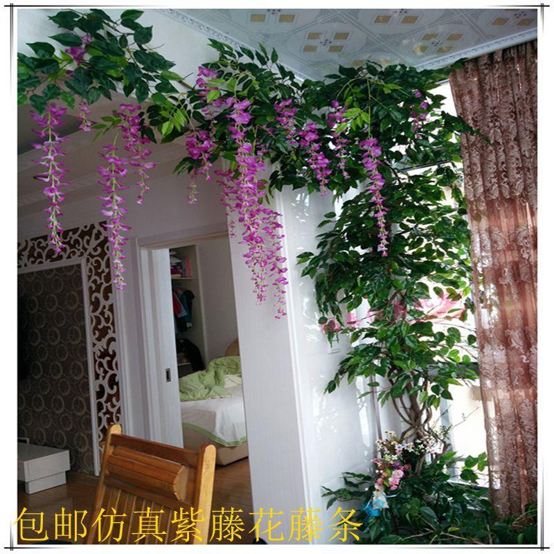 假花藤条绿叶仿真紫藤花假树叶塑料藤蔓室内植物吊顶装饰树藤绿植图片