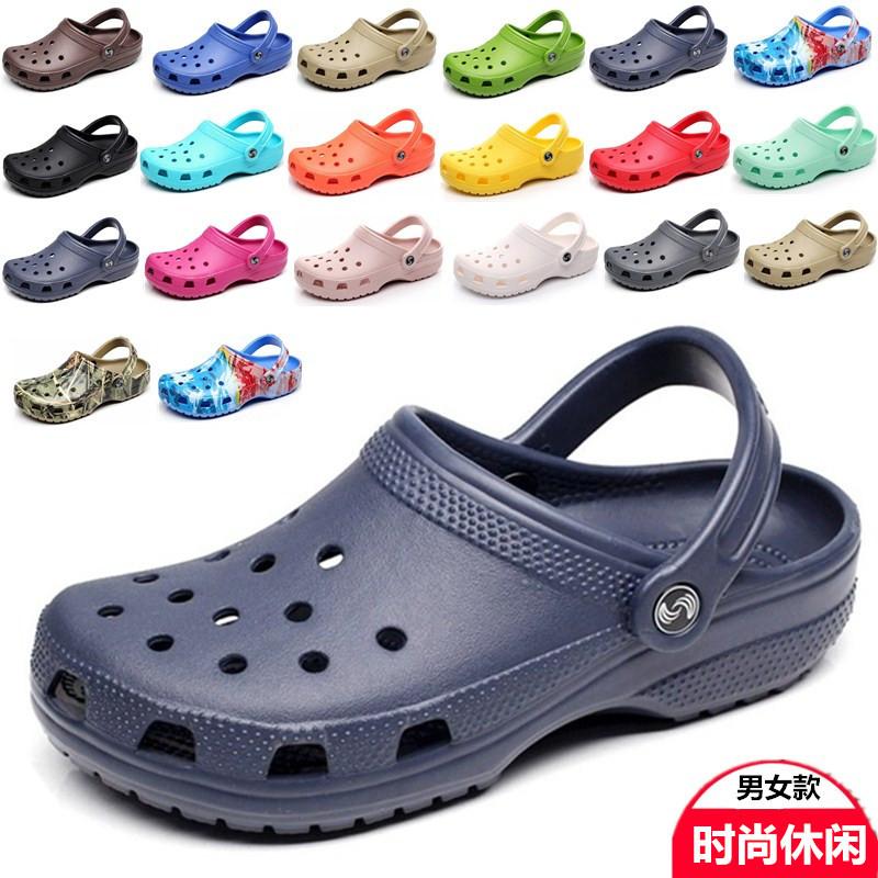 夏季明星女包头凉拖鞋男洞洞鞋凉鞋平底防滑果冻厚底沙滩鞋
